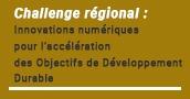 UNCDF:Appel à proposition